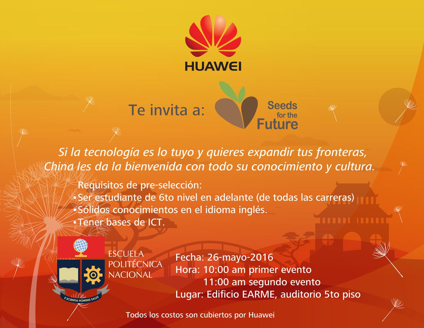 invitacion EPN 2016 (2)