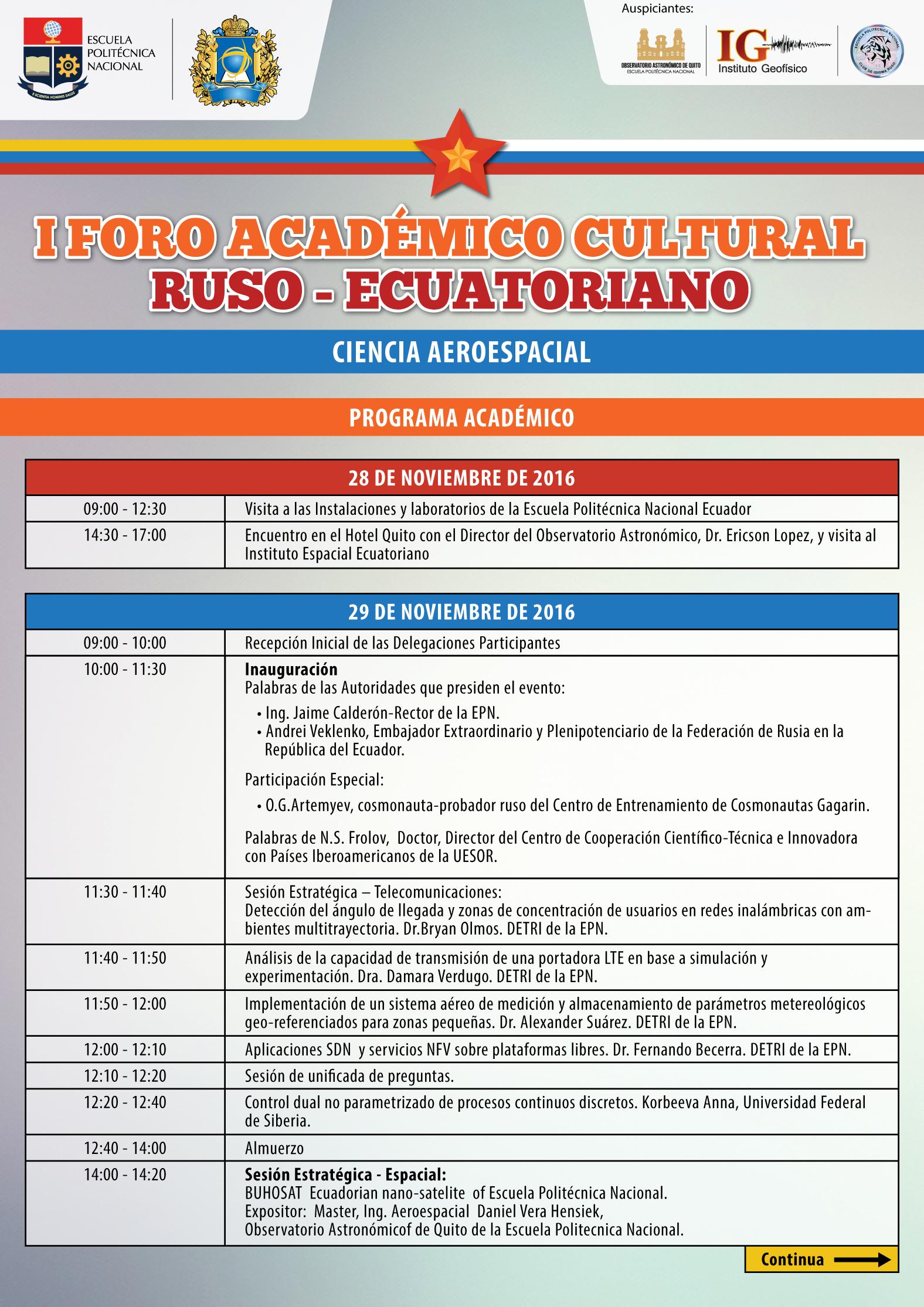 agenda_foro_rudia_ecuador_gr1